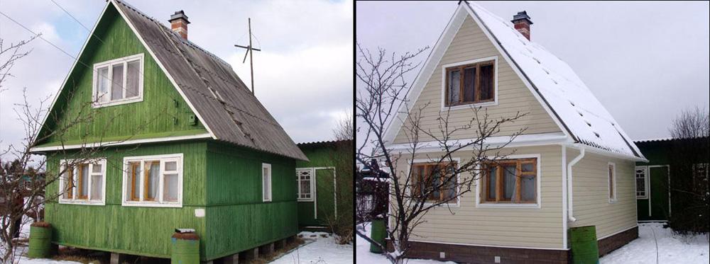 Частный дом до облицоыки виниловым сайдингом и после